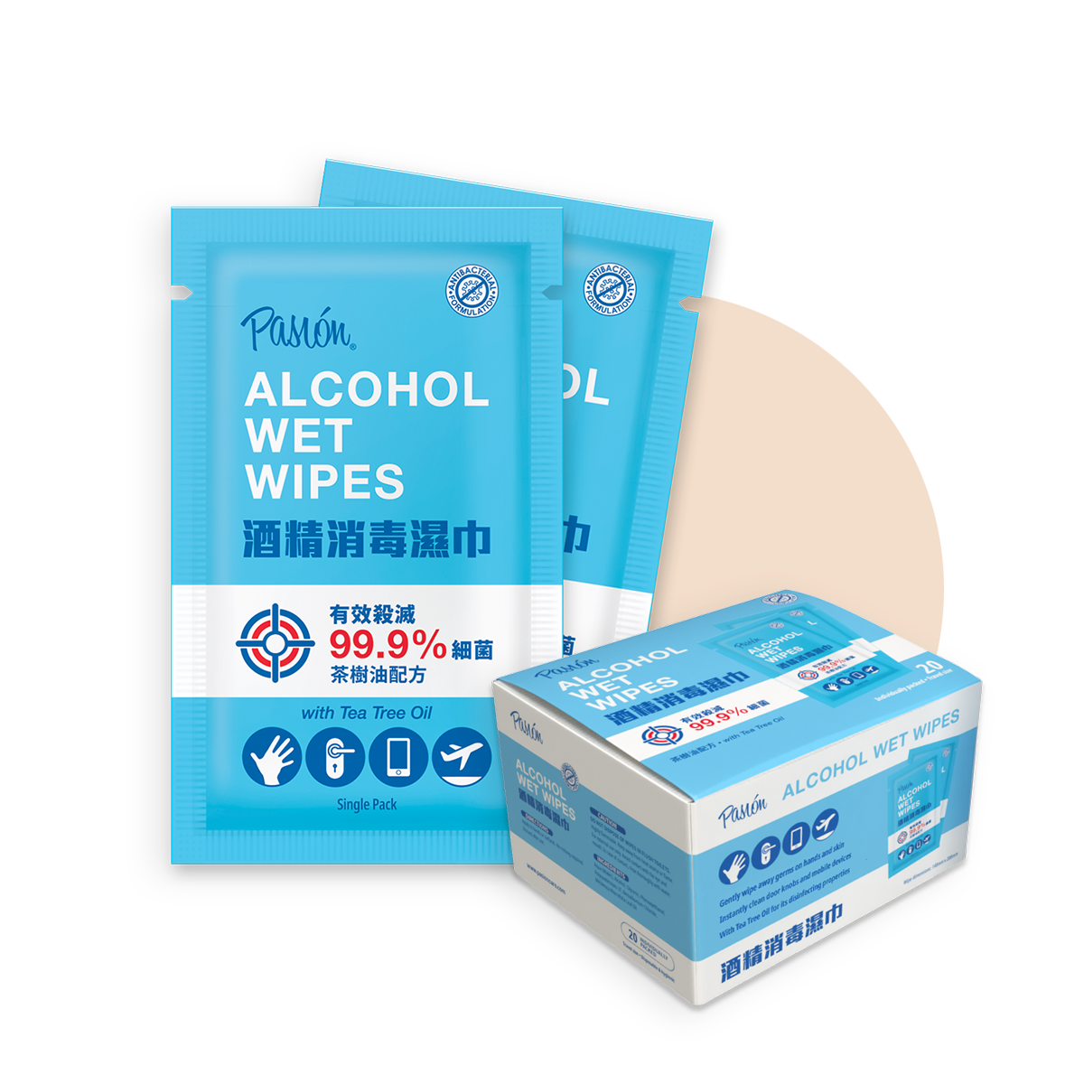 alcohol_wet_wipes_hk